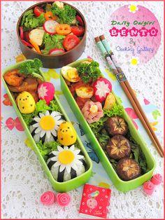 Daisy Onigiri Bento by Cooking-Gallery, via Flickr