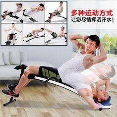 Aliexpress.com: Comprar Sentarse bancos tabla de inversión de entrenamiento de fitness más de funciones músculos placa hogar equipos de musculación máquina…