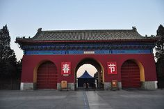 S1E11 Pit Stop: Tiantan Park (Temple of Heaven) South Gate, Beijing.  Farewell Kevin and Drew! Easily one of my favorite teams of any season. Also the start of a long line of 'good guy' teams coming in fourth place.