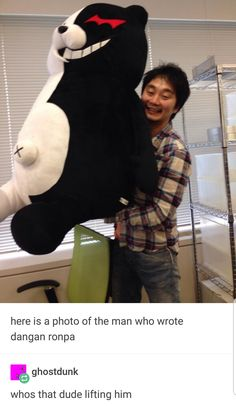 Monokuma is my favorite video game producer 😫👌🏻 Danganronpa Funny, Danganronpa Characters, Danganronpa Monokuma, Nagito Komaeda, Trigger Happy Havoc, Haha Funny, Hilarious, South Park, Fandoms