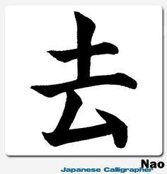 Learn shodo japanese calligraphy alphabet