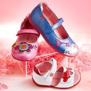 Take a look at the garvalin & Agatha Ruiz | Up to Big Kids event on #zulily today!