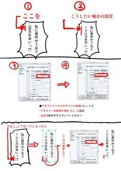 CLIP STUDIO(クリスタ)関連ツイートのメモ9 #clip_studio - Togetterまとめ