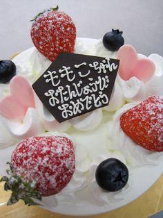 Happy Birthday to MOMOKO chan ♪ 4さい おめでとうございます。(5月7日にご注文いただきました)