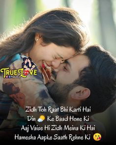 All type shayaries Lines from soul Romantic & Love Cutest lines Quote thought Feelings of life & Love Stories . Meaningful Love Quotes, Love Quotes In Hindi, True Love Quotes, Girly Quotes, Love Shayari Romantic, Romantic Poetry, Romantic Love Quotes, I Love You Husband, Love Husband Quotes
