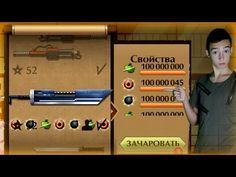 Shadow Fight 2 - Самое сильное оружие Титана! - 100000000 Урона! - YouTube