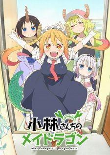 anime Kobayashi-san Chi no Maid Dragon