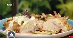 Κοτόπουλο Gordon blue με sauce μουστάρδας Mashed Potatoes, Pie, Ethnic Recipes, Desserts, Food, Whipped Potatoes, Torte, Tailgate Desserts, Cake