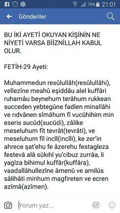 Islam Quran, Masks
