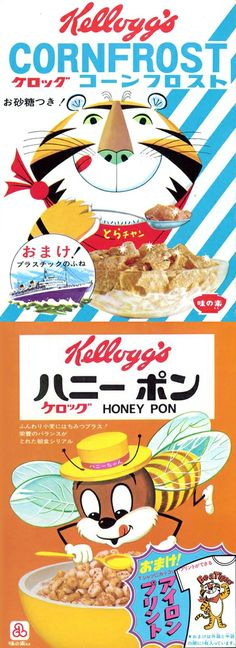 Kelloggs Japan