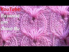 Вязание спицами: ОБЪЕМНЫЙ узор спицами с вытянутыми петлями. Красивые | Узоры для вязания | Постила