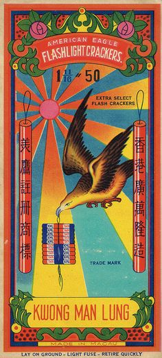 American Eagle C2 50s Firecracker Pack Label by Mr Brick Label, via Flickr