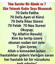 Islamic Dua, Islamic Quotes, Karma, Deep Questions, Allah Islam, Islam Quran, Religion, My Prayer, Beautiful Words