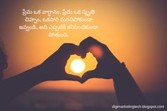 Liebeszitate in Telugu. Liebe Zitate in Telugu mit Bildern herunterladen. – Well come To My Web Site come Here Brom Heart Touching Love Quotes, Best Love Quotes, Love Quotes In Telugu, Unconditional Love Quotes, Quotations, It Hurts, Inspirational Quotes, Siri, Image