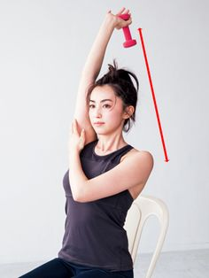 夏に間に合う! 有村実樹が教える、二の腕ほっそりトレーニング♪ | 美的.com | 美的.com