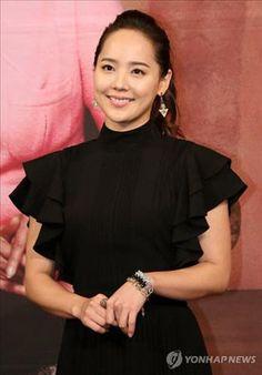 EuGene - Korean actress