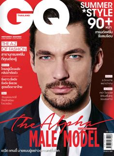 David Gandy - GQ Thailand - March 2015