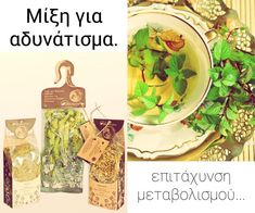 Μίξη βοτάνων για το αδυνάτισμα. Επιτάχυνση μεταβολισμού. | Μυστικά ομορφιάς | mystikaomorfias.gr Diet, Character, Gardening, Drinks, Beverages, Garden, Loosing Weight, Lawn And Garden, Drink