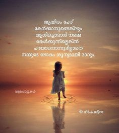 Good Morning Gif Images, Relationship Quotes, Life Quotes, Distance Love Quotes, Malayalam Quotes, Status Quotes, Heartfelt Quotes, Heart Quotes, Quotations