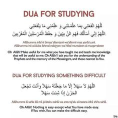 Dua for Studying and Tips to get good Marks in Exam - Islam Hashtag inspirational quotes Dua for Studying and Tips to get good Marks in Exam - Islam Hashtag Quran Quotes Love, Quran Quotes Inspirational, Allah Quotes, Muslim Quotes, Hadith Quotes, Islam Quotes About Life, Islam Hadith, Duaa Islam, Islam Quran
