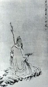 Reishi, Ling Zhi: 'Mushrooms of Immortality' | Huffington Post