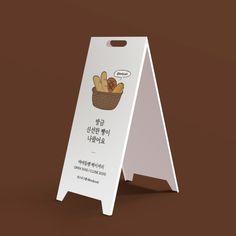 Cafe Menu Design, Cafe Interior Design, Standing Banner Design, Cafe Branding, Digital Signage, Sugar Art, Portfolio Design, Projects To Try, Design Inspiration