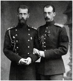 Brother Grand Dukes Sergei and Pavel Alexandrovich.