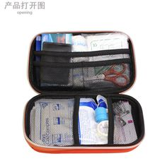 2015 New Arrival Emergency Kits First Aid Rescue Survival Kit Military Military First Aid Kit Bandage Medical-in Emergency Kits