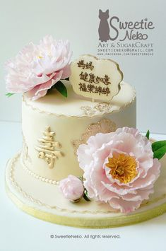 A Birthday cake for the celebration for the 88 years-old lady Chinese wording piping by royal icing Brush Embroidery skill with edible gold highlight, Sugarflower : Peonies in Pink Birthday Cake For Women Elegant, Birthday Cake For Mom, Birthday Cake With Flowers, 60th Birthday Cakes, Birthday Cakes For Women, Flower Cupcakes, Birthday Ideas, Happy Birthday, Beautiful Cake Pictures