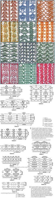 Página №70. Los patrones y esquemas de crochet. - 1 may 2013 - Colección de oro de las pautas de ganchillo