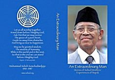 'An Extraordinary Man' book Subud Bapak (Books Religious Spiritual) at Bothell Jewelers & Collectibles Cheap Golf, What Is It Called, First Contact, Muhammad, Priority Mail, In This World, Bali, Spirituality, Reading