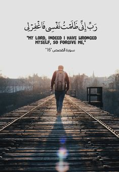 Journey turns easy when you acknowledge How to master it💞 Beautiful Quran Quotes, Quran Quotes Inspirational, Arabic Love Quotes, Islam Hadith, Allah Islam, Islam Quran, Islamic Qoutes, Muslim Quotes, Muslim Meme