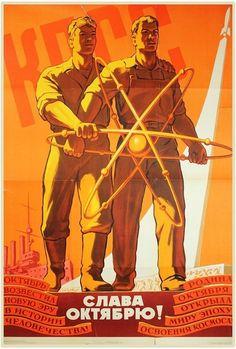 советские плакаты мирный атом: 14 тыс изображений найдено в Яндекс.Картинках
