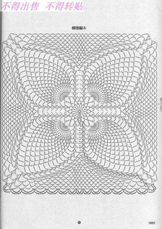 Gregoblen: Mattonelle A Uncinetto (Schem - Diy Crafts - Marecipe Crochet Gloves Pattern, Crochet Doily Diagram, Granny Square Crochet Pattern, Crochet Stitches Patterns, Crochet Chart, Filet Crochet, Crochet Motif, Crochet Designs, Crochet Hooks