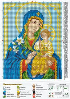 Religijne - 55aa7e5b6f8b.jpg