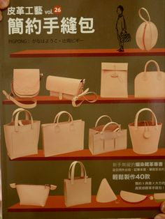 Einfaches Hand Sewing Leather Bags japanische von CollectingLife