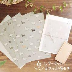 レターセット【ひつじの毎日】 | HandMade in Japan 手仕事の新しいマーケットプレイス iichi