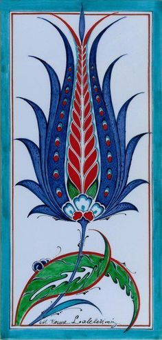 Mehmet Koçer Turkish Tiles, Turkish Art, Islamic Tiles, Islamic Art, Indian Flowers, Illustrator, Turkish Design, Inca, Celtic Art