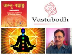 We are proud to launch official website for great astrolger in India - Dr. N.K. Sharma 'Bhatt' (Shastri Acharya, M.A. Sanskrit, Ph.D. Vastushastra) Writer of Vastubodh Book. Visit website now at http://vastubodh.com and get perfect solution of your problems.