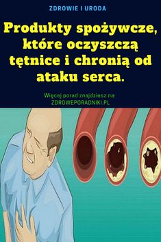 Cholesterol, Health Tips, Healthy Lifestyle, Remedies, Survival, Family Guy, Medical, Memes, Massage