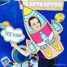 Miumi   Фотозона из картона: дизайнер Наталья Стаенная о бессонных