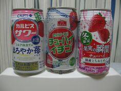 Japanese Chu-Hai ... love(d) it!