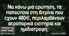 Ραντεβού μόνο chanyeol ΕΚ 2 ENG sub πλήρης