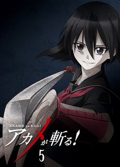 Akame ga Kill! (Kurome).