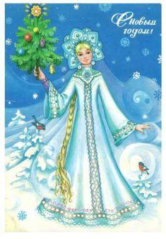 Snow Maiden Happy New Year
