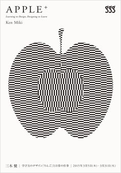 APPLE+ 三木 健|学び方のデザイン「りんご」と日常の仕事