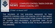 16-01-04 Islamic State assaults Bin Jawad
