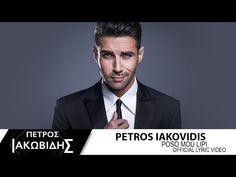 Νέες Ελληνικές κυκλοφορίες 2017 | new greek song 2017 | top greek hits 2...