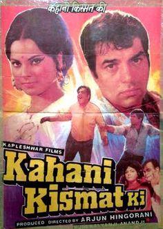 Kahani Kismat Ki (1973)