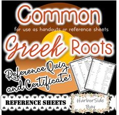 This download is great for Greek Root Words topic. Root, meaning and examples are given. May be used as reference sheets and handouts. This resource is appropriate for middle school and high school.